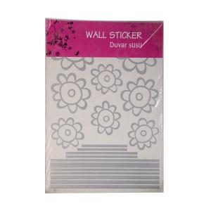 TepeHome - Duvar Sticker Pvc 48x33x0,5cm