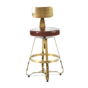 TepeHome - Rıver Bar Sandalye